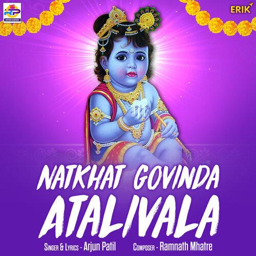 Natkhat Govinda Atalivala