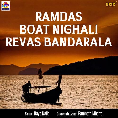 Ramdas Boat Nighali Revas Bandarala