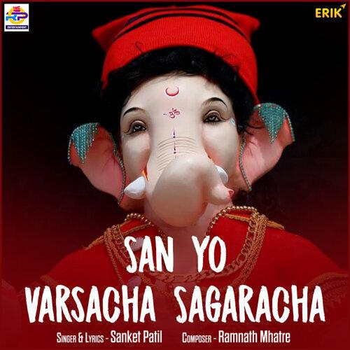 San Yo Varsacha Sagaracha