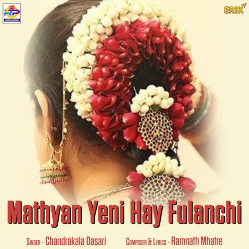 Mathyan Yeni Hay Fulanchi