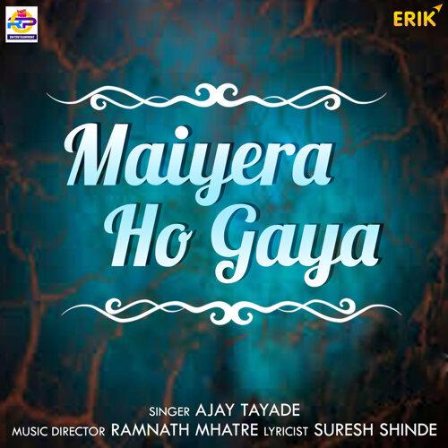 Maiyera Ho Gaya