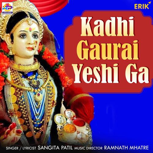 Kadhi Gaurai Yeshi Ga