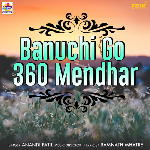 Banuchi Go 360 Mendhar