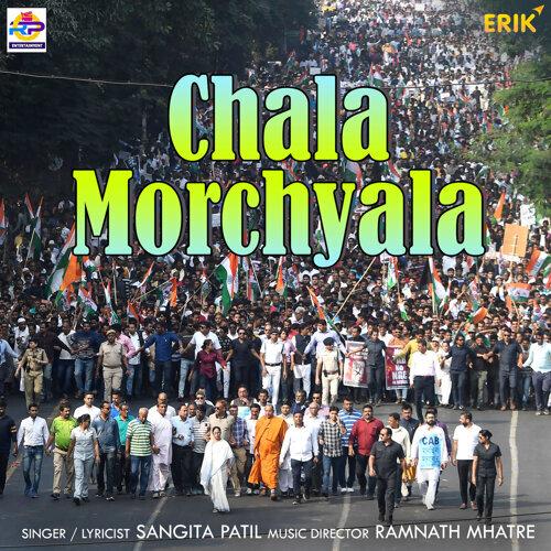 Chala Morchyala