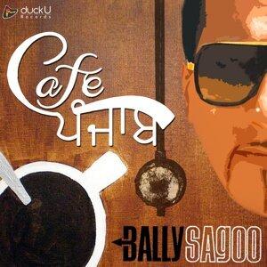 Cafe Punjab