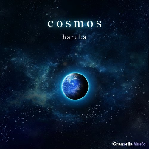 cosmos: Chapter-The BYDO
