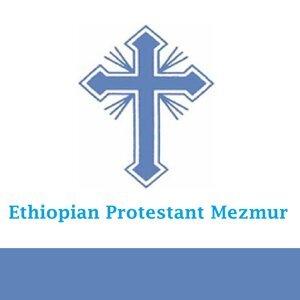 Ethiopian Protestant Mezmur