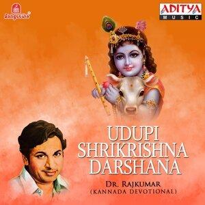 Udupi Shrikrishna Darshana