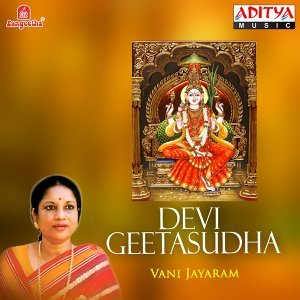 Devi Geetasudha