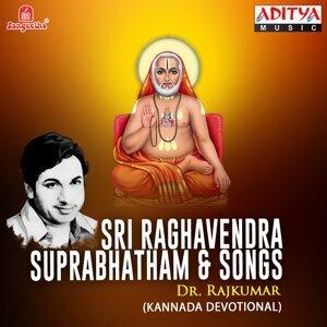 Sri Raghavendra Suprabhatham & Songs
