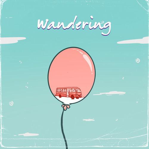 找個地方 (Wandering)