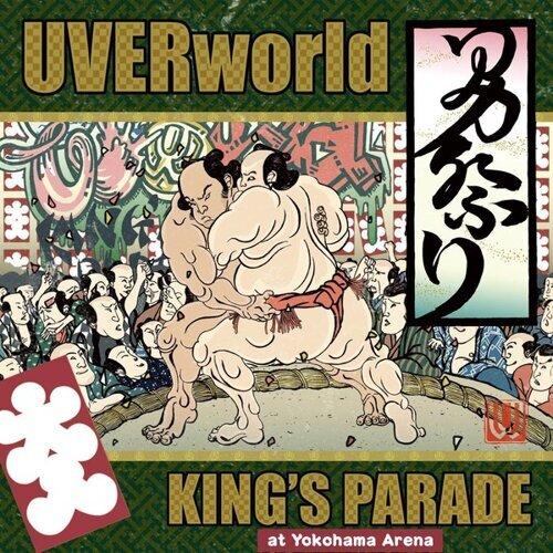 UVERworld KING'S PARADE at Yokohama Arena