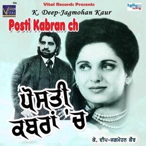 Posti Kabran Ch