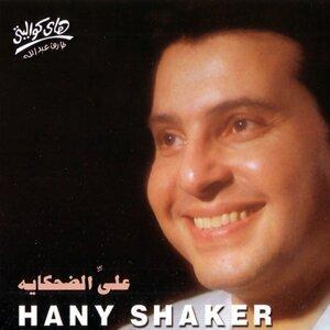 Alli El Dehkaya