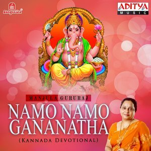 Namo Namo Gananatha