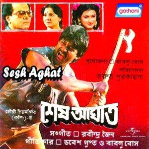 Sesh Aghat - Original Motion Picture Soundtrack