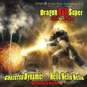 Anime Music Experience 2.3 - Dragon Ball Super