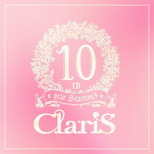 ClariS 10th year StartinG 仮面(ペルソナ)の塔 - #2 パスト (いきさつ)