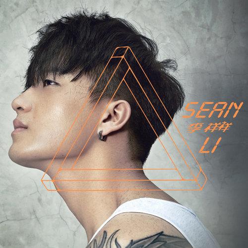 李祥祥 - Ealbum