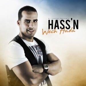 Wech Hada - By DJ Youssef