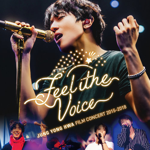 Live-FILM LIVE 2015-2017 -Feel the Voice-