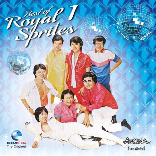 Best of Royal Spriles, Vol. 1