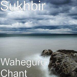 Waheguru Chant
