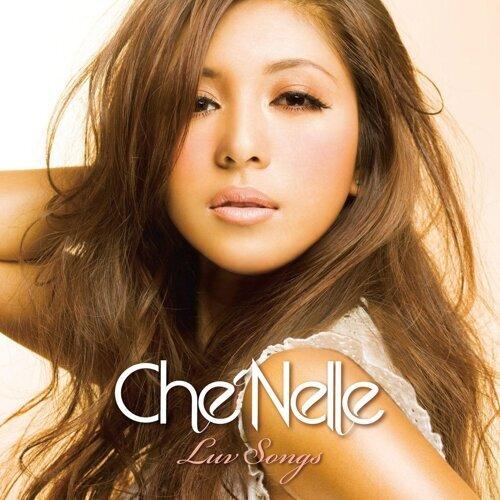 Baby I Love U - English Version-Lyrics-Che'Nelle-KKBOX