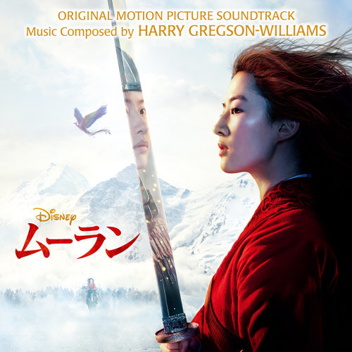 Mulan - Original Motion Picture Soundtrack