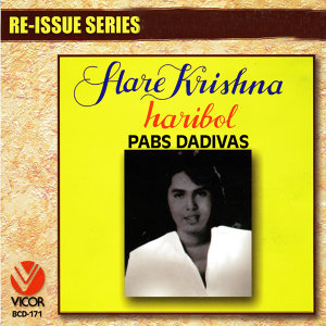 Re-issue Series: Hare Krishna Haribol