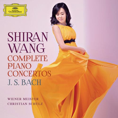 J.S. Bach: Complete Piano Concertos