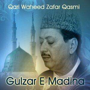 Gulzar E Madina