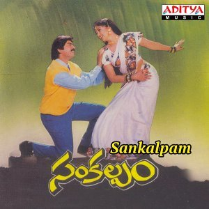 Sankalpam - Original Motion Picture Soundtrack