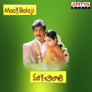 Maa Balaji - Original Motion Picture Soundtrack