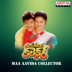 Maa Aavida Collector - Original Motion Picture Soundtrack