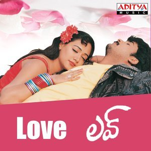 Love - Original Motion Picture Soundtrack