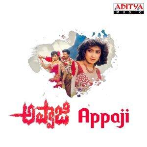 Appaji - Original Motion Picture Soundtrack