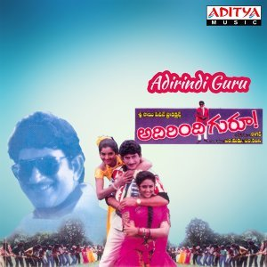 Adirindi Guru - Original Motion Picture Soundtrack