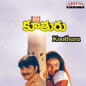 Koothuru - Original Motion Picture Soundtrack