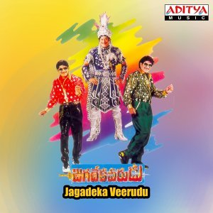 Jagadeka Veerudu - Original Motion Picture Soundtrack