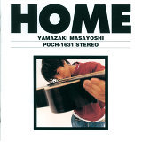 HOME (HOME)