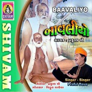 Baavaliyo