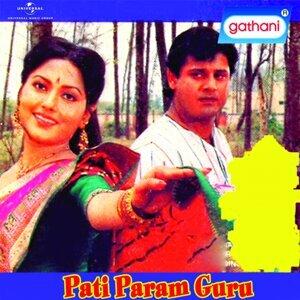 Pati Param Guru - Original Motion Picture Soundtrack