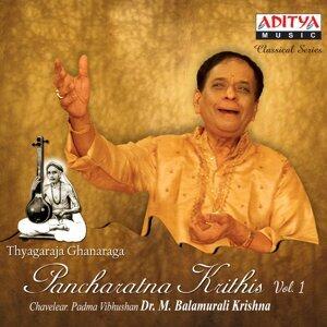 Thyagaraja Ghanaraja Pancharatna Krithis, Vol. 1
