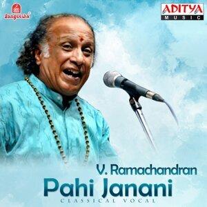 Pahi Janani