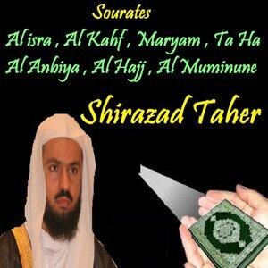 Sourates Al isra , Al Kahf , Maryam , Ta Ha , Al Anbiya , Al Hajj , Al Muminune - Quran