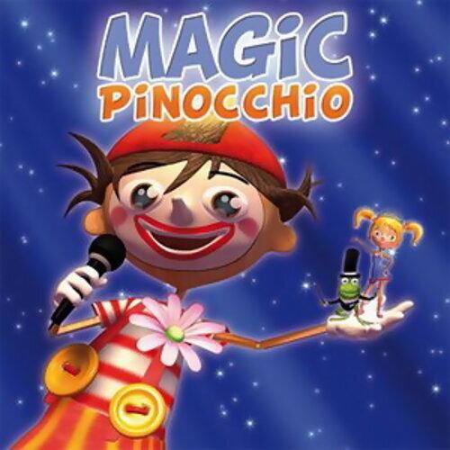 Bonne Nuit Pinocchio