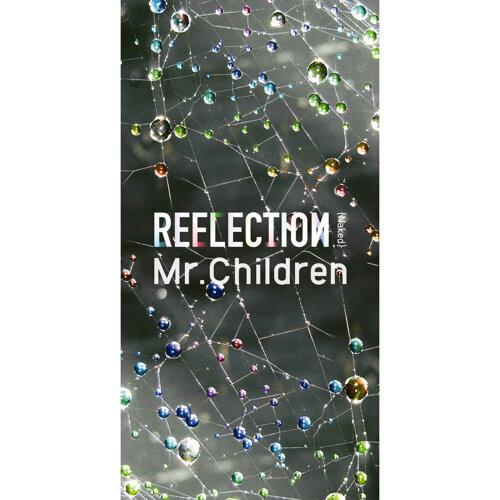Reflection {Naked}