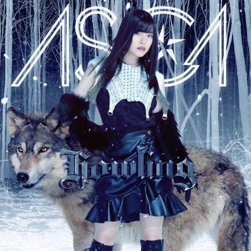 片頭曲:Howling