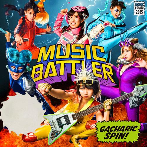 音樂擂台大混戰 (MUSIC BATTLER)